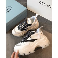 Prada Leather And Nylon Sneakers White/black - Best Online Sale