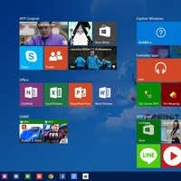 Windows 10 Serial Keys, Product Key Technical Preview,
