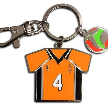 #4 Jersey - Key Chain - Haikyuu!