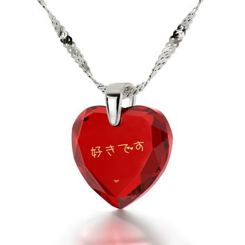 """""""I Love You"""" in Japanese, 925 Sterling Silver Necklace, Cubic Zirconia"""