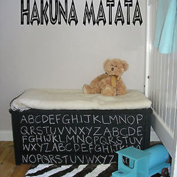Hakuna Matata Words Decor Wall Mural Vinyl Decal Sticker AL556