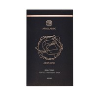 ATOCLASSIC REAL TONIC Perfect Treatment Mask