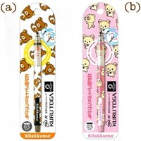 San-X Rilakkuma Kurutoga Mechanical Pencils