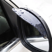 Car universal Rrain Shield Flexible Peucine Rear Mirror Guard Rearview mirror Rain Shade car styling accessories