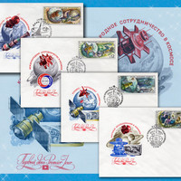 15th Anniversary of the World's First Manned Space Flight -  Set of 4 Stamped Envelopes (FDCs) Premier Jour - Printed in the USSR,1975