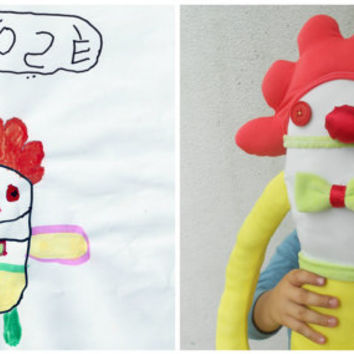 Custom Soft Doll | Design your own Zé Zezling! rag doll | Personalized Softie | Custom cloth doll | Draw your softie, plan his story id card