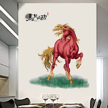 New red horse sitting room bedroom home decoration wall stickers on the wall SM6