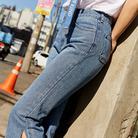Meet Someone New Slit Bootcut Jeans