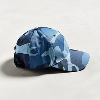 Rothco Colorful Camo Dad Hat | Urban Outfitters