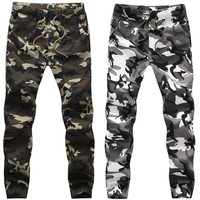 Army Camouflage Pants