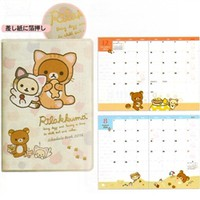 San-X Rilakkuma 2016 Monthly Schedule Book: Rilakku Cat