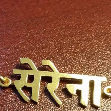Hindi One Name Gold Plated Bracelet