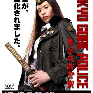Tokyo Gore Police (Japanese) 11x17 Movie Poster (2008)