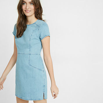 fitted cap-sleeve denim dress