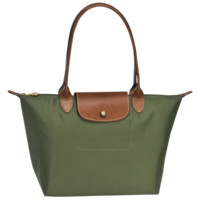Small tote bag Le Pliage - 2605089 | Longchamp United-States - Official Website