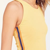 BDG Liyah Sporty Striped Tank Top | Urban Outfitters