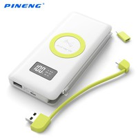 PINENG PN-888 QC3.0 10000mAh Power Bank Qi Wireless Charger with Dual USB Output LED screen