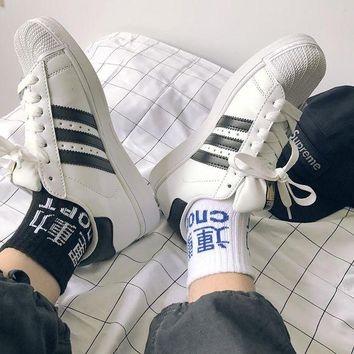 ac VLXC Foot 22-26cm CNOPT SOCKS Daily Cotton Elastic Men Chinese Russian Athletics Sun ET Fashion Harajuku Guy Youth Summer More Casual