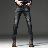Men's Fashion Winter Stretch Korean Denim Black Jeans [277904982045]