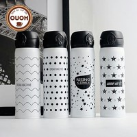 500ML Stainless steel Travel Mug Coffee Tea Vacuum Insulated Thermal Cup Bottle Travel Drink Bottle Garrafa Termica Thermo Mug