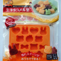 Japanese Silicone Chocolate Mold / Mould To Make Bear Face, Cat Face, Bunny Rabbit Face, Heart, Apple, Bone, Star & Flower Shaped Chocolates