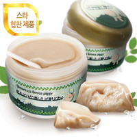 Green Piggy Collagen Jella Pack (FREE Shipping)
