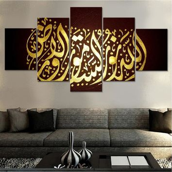 Retro Poster Modular Pictures Frame 5 Pcs HD Prints Islam Muslim Canvas Paintings Wall Art Home Decor Living Room Drop Shipping
