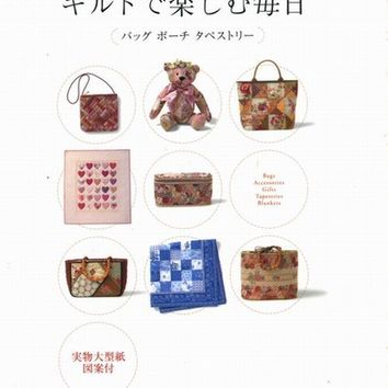 Happy Quilt Everyday by Sanae Kono - Japanese Quilting Pattern Book - B371