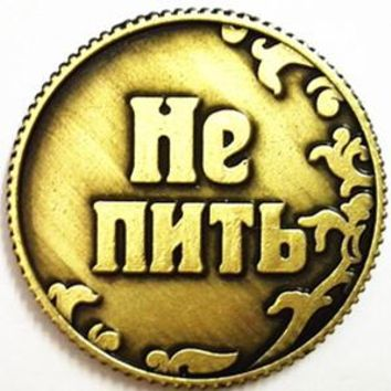 Free Shipping Russian game coins pretty house party ornaments crafts table decoration Vintage replica gold coins set #8096 Z