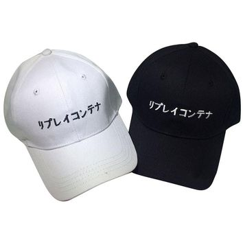 2017 Fashion Japanese Letter Embroidery Baseball Cap Hats for Men Women Snapback Cap Street Hip Hop Bone Hat Adjustable 2 Colors