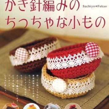 Japanese Craft Book - Kawaii  Zakka Style - Easy Crochet Patterns - Amigurumi Pattern, Pouch, Pin Cushion, Coaster -  B122