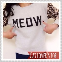 Meow kitty lovers sweat shirt✨NWT✨
