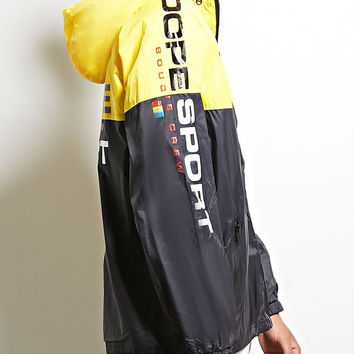 Dope Two-Tone Sport Windbreaker