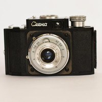 Vintage Russian Camera Smena  First Model Smena 1950's  Rare Camera Soviet Union Era (USSR)