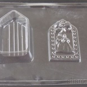 Wedding Shower 3D Pour Box Chocolate Candy Mold CybrTrayd W55 Favor Gift Dish