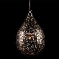 Teardrop Shaped Hanging Metal Lamp | Artemano