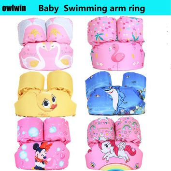 Owlwin 24 styles Baby life jacket baby life vest  Children Kids Water Sports Foam Life Jacket Learn Swimming arm rings age 2-8