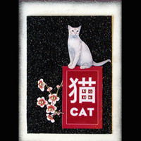 white cat collage chinese asian black maroon home by PetCollage
