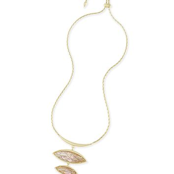 Kendra Scott Morris Necklace