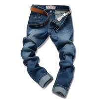 Men's Fashion Stylish Slim Pants Jeans [6527211651]