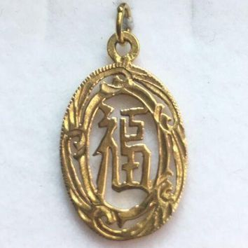 """New Small Solid 14K Yellow Gold Chinese Character """"luck"""" Oval Charm Pendant"""