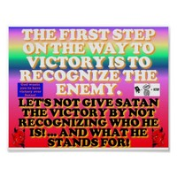 The first step on the way to victory. poster