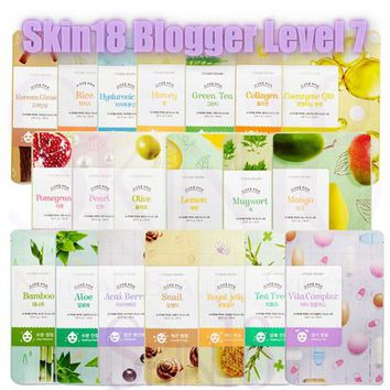 Blogger's Pack (Level 7) Etude House I Need You Mask Sheet x 7pcs