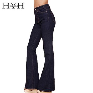 HYH HAOYIHUI Women High Waist Vintage Bell Jeans Pants Sexy Deep Black Casual Wide Leg Jeans Elegant Pocket Button Flare Pants