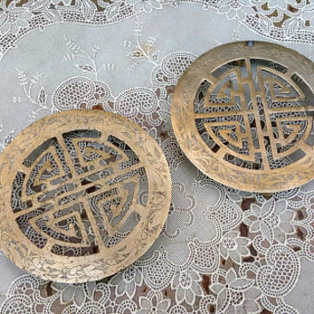 Vintage Brass Chinese Four Blessings Pair Footed Trivets