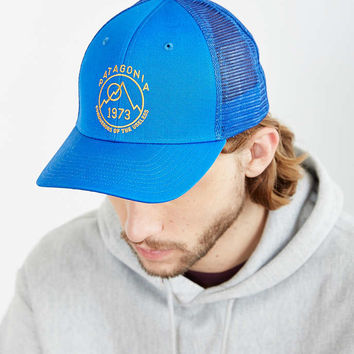 Patagonia Basecamp Trucker Hat - Urban Outfitters