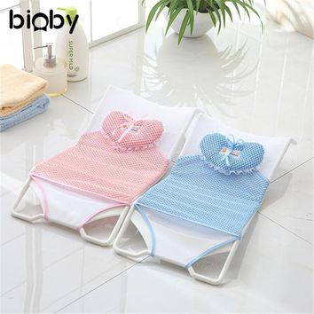 Newborn Baby Bath Net Seat Mat Holder Support Bed Non-Slip Bathtub For Baby Bath Protection Toddler Shower Accessories