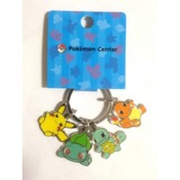 Pokemon Center 2014 Pikachu Squirtle Charmander Bulbasaur Pokedoll Metal Keychain