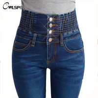 Fashion High Waisted Jeans for women 2016 new Elastic Long Skinny Jeans Denim Pencil Pants Plus Size Slim Trousers QL1510