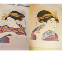 Vintage Penn Prints Collection of 6 Asian Prints